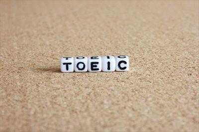 世界共通のテスト「TOEIC」の特徴について